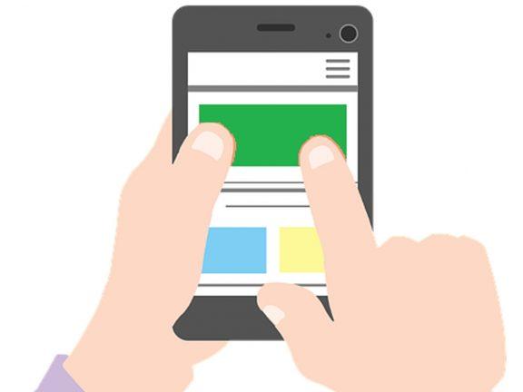 Google core web vitals - accessibility