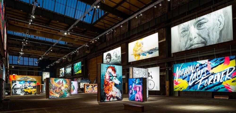 STREET museum Amsterdam